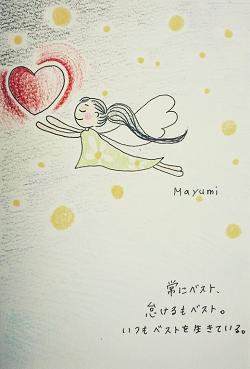 【アイアイ講座】毎月5日は「大阪アイアイの日!!」