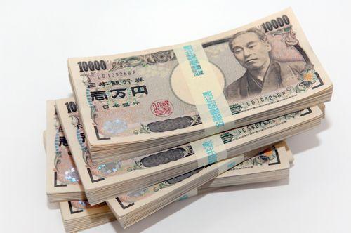 私はお金が大好きです♡