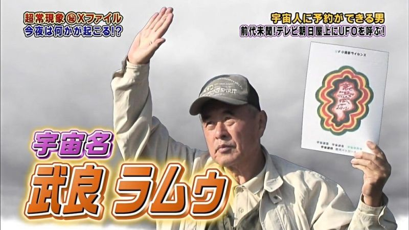 さとうみつろう「7/7ゆんゆんプロジェクトin七夕」増席決定!